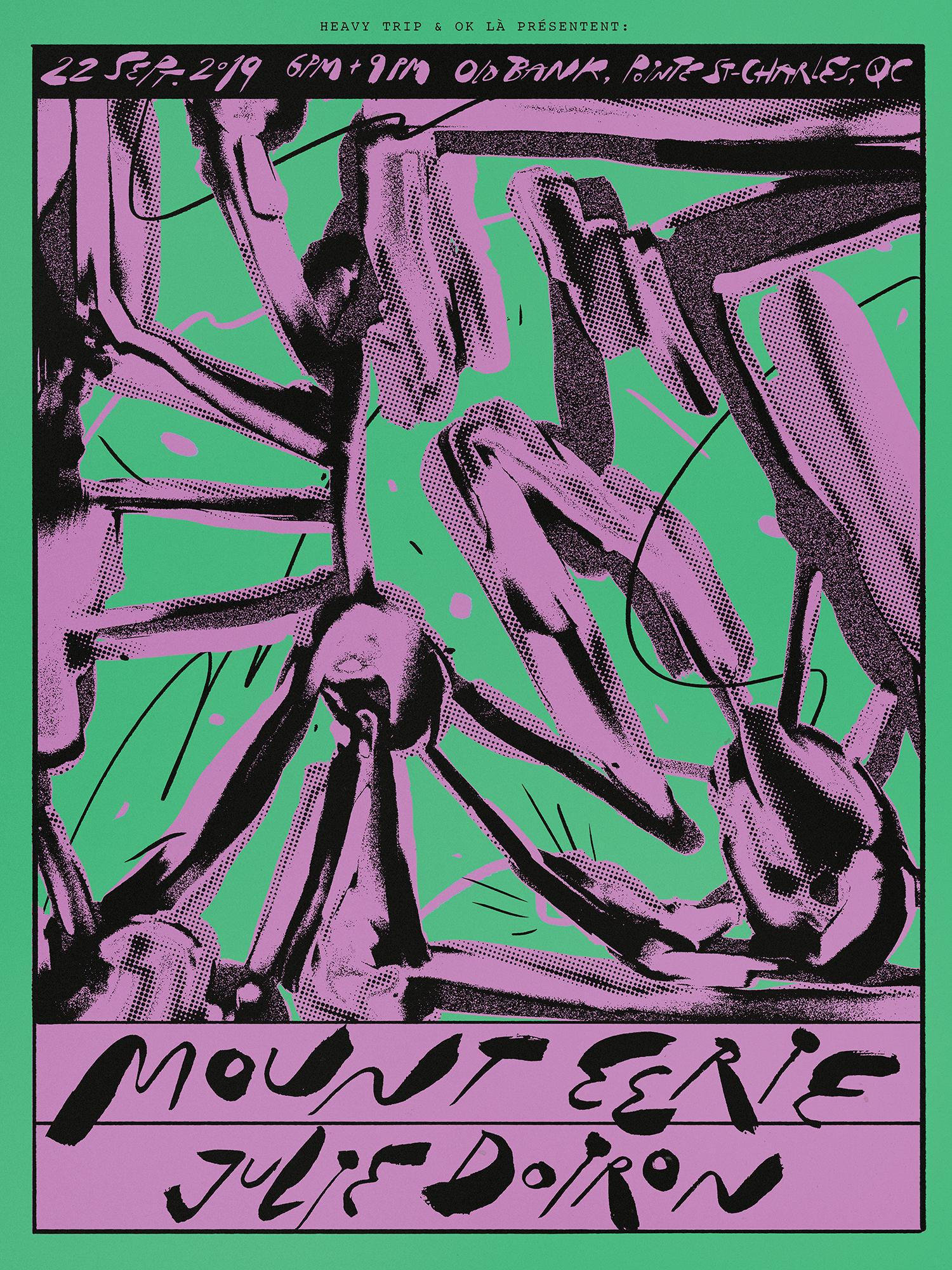 EERIE-poster-web